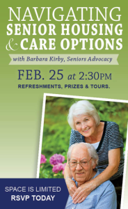 HC Feb25 Event Web AD